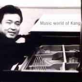 Kang Choong-mo